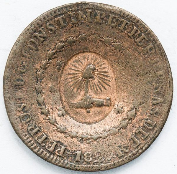 Numismática, Brasil. Piratini, 40 Réis 1829R com raríssimo carimbo Piratini (1835 - 1845). Rio Grande do Sul, acreditamos que inédita em Leilão. Ref de Catálogo C779