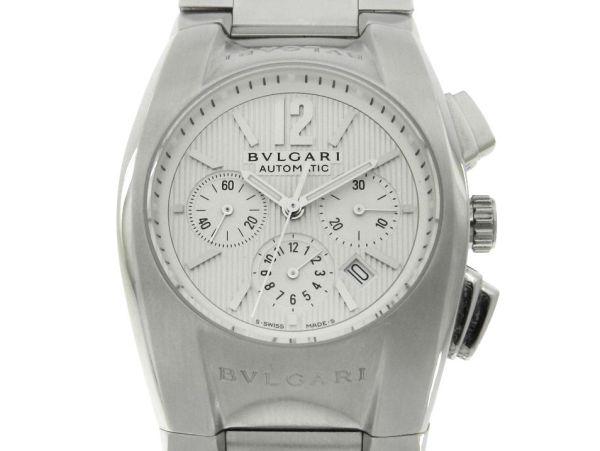 814933b6ab5 Relógio Bulgari Ergon Cronógrafo - Caixa e pulseira em aço - Tamanho da  caixa 35mm - Funções  Horas