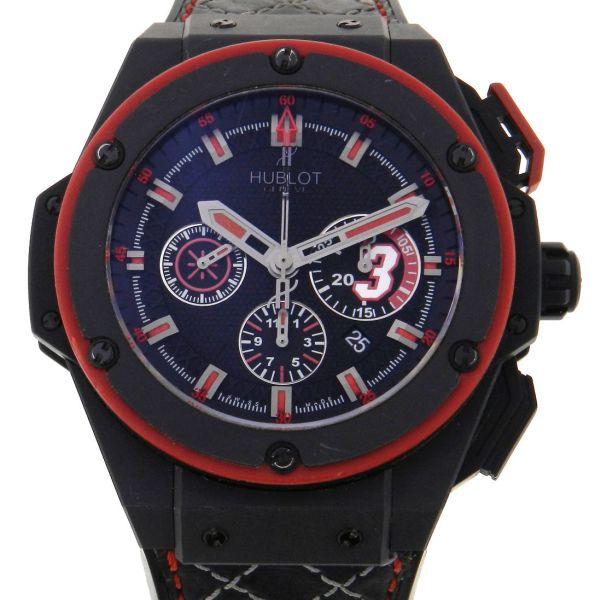 f73699d2af9 Relógio Hublot King Power Dwyane Wade - Edição Limitada de 500 peças -  Caixa em cerâmica - Pulseira em couro - Tamanho da Caixa 48mm -Funções   Horas
