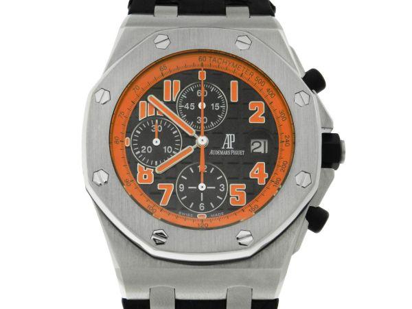 9b74ee47d74 Relógio Audemars Piguet Royal Oak Offshore Chronograph Volcano - Caixa em  aço - Pulseira em couro - Tamanho da caixa 42mm - Funções  Horas