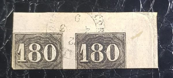 SELOS BRASIL PAR 180 RÉIS VERTICAL -1850 RHM R16- CARIMBO CORREIRO GERAL DA CORTE- CANTO DE FOLHA- LINDO- 680 UFs