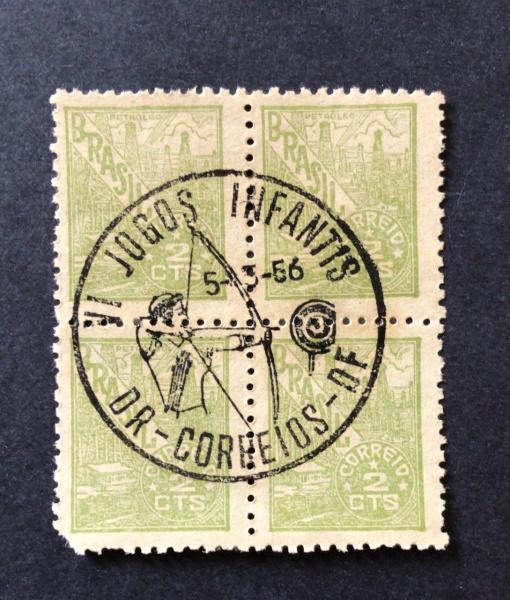 QUADRA DO BRASIL - CARIMBO COMEMORATIVO - TEMA JOGOS INFANTIS - 1956