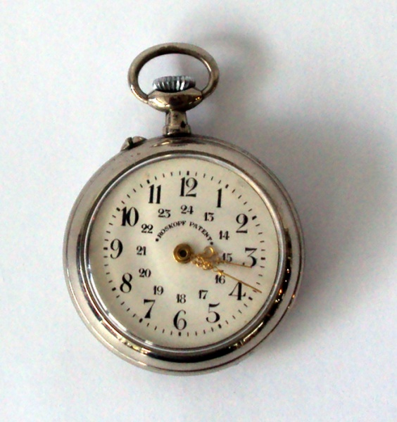 9478bbfda42 Roskopf Patent Relógio de bolso da famosa relojoaria alemã. Caixa executada  em .