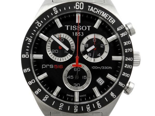 981b864109c Relógio Tissot PRS 516 Cronógrafo - Caixa e pulseira em aço - Tamanho Da  Caixa .