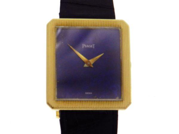 15ee8ce77d6 Relógio Piaget Protocole - Mostrador em pedra natura Lapis Lazuli - Caixa  em ouro amarelo 18k 750 - Pulseira em couro - Tamanho da caixa  25mm x .