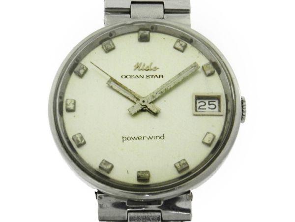 acbe1aeff1e Relógio Mido Ocean Star Vintage - Caixa e pulseira em aço - Tamanho da  caixa  33mm - Funções  Horas