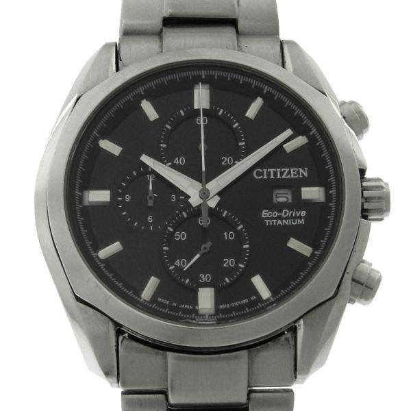 925496f52c5 Relógio Citizen Eco-Drive Titanium - Caixa e pulseira em aço e titânio -  Tamanho da caixa 44mm - Funções  Horas