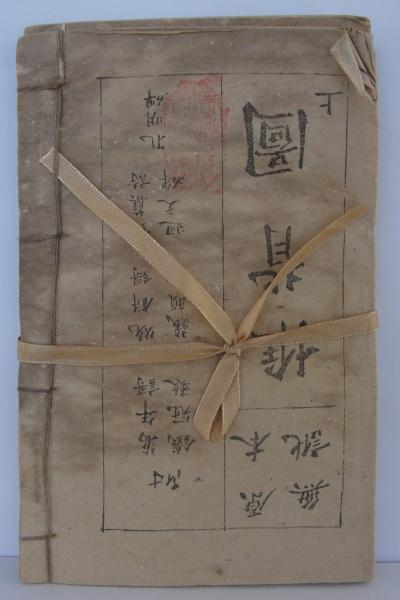 AM008, ARTE ORIENTAL, conjunto de 3 livros antigos, medindo 13 x 20 cm cada.