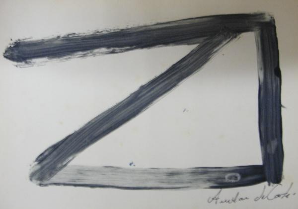 AM016, ASSINATURA ILEGÍVEL, guache sobre papel, abstrato, medindo 24 x 17 cm. Sem moldura.