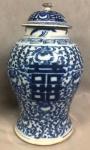 Vaso oriental com tampa em porcelana, medindo: 44 cm alt x 27 cm diâmetro
