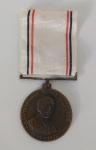 """Medalha """" Governador Pedro de Toledo"""" 1932-1972. VIVERAM POUCO PARA MORRER BEM -  MORRERAM JOVENS PARA VIVER SEMPRE."""