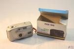 Maquina fotografica analogica 35mm MD90 makika  na embalagem original