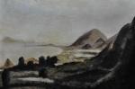 """""""Paisagem do Rio de Janeiro"""", o.s.t,. 52 x 76,5 cm."""