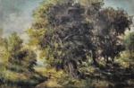 """""""Paisagem com Mulher Passante"""", o.s.c., 51 X 78 cm, assinatura não identificada."""