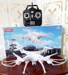 DRONE SYMA - Drone modelo X5 SW-1 contendo quadricóptero, controle remoto, clip para celular, carregador de bateria, 1 bateria + 3 baterias extras, 4 hélices extras, 4 motores de hélice extras e caixa original em excelente estado. FUNCIONANDO.