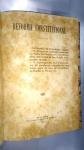 GONÇALVES, LOPES - REFORMA CONSTITUCIONAL, REVISÃO DA CONSTITUIÇÃO FEDERAL, 1916*** RARO EXEMPLAR. GONÇALVES, LOPES - REFORMA CONSTITUCIONAL, REVISÃO DA CONSTITUIÇÃO FEDERAL,  RIO DE JANEIRO, JORNAL DO COMMERCIO 1916