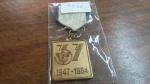3322 – Medalha / Condecoração 1947-1984