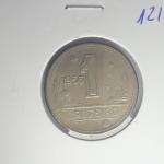 0121 Numismatica -  Moeda Brasil  ESCASSA FC 1 Cruzeiro de 1956. Essa Peça fez parte de uma Importante Coleção Numismática e as peças além de raras Apresentam um estado de conservação Excelente.