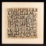 """MIRA SCHENDEL ( 1919 - 1988 ) - Objeto gráfico, c. 1967, decalque e óleo sobre papel de arroz e acrílico, ex coleção """" Jonas Prochownik """". Med.: 40 x 40 cm."""