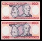 Lote composto por 2 Cédulas de 100 Cruzeiros sequência  A7837056053A e A7837056054A.