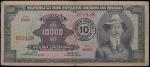 uma cédula de 10.000 Cruzeiros com Carimbo do banco Central revalidando parra 10 Cruzeiros Novos.