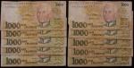 Lote composto por 10 cédulas de 1000 Cruzeiros.6