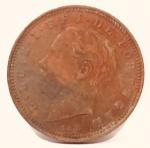 Rara moeda de  V Réis, esfinge do Rei de Portugal, D Luiz I cunhada em 1882.