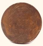 Rara moeda de XX Réis , esfinge do  Rei de Portugal D. Luiz I, cunhada em 1884.
