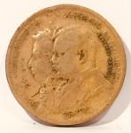 Moeda de 500 Réis, Comemorativa do 1 Centenário da Independência.