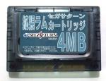 SEGA SATURN - VIDEO GAME - Cartucho de memória de 4MB para console Sega Saturn, peça original da Sega. Obs: não testado.