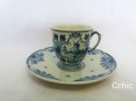Xicara Cafe Holandesa Porcelana Delft Azul Branca . Medida