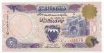CEDULA DE BAHRAIN - 20 DINARS - ANO DE 1998 - CATALOGO INTERNACIONAL: #23 - SUPER VALORIZADA NO COMERCIO DEVIDO ALTO PREÇO DE CATALOGO R$ 400,00 - CONSERVAÇÃO: FE = FLOR DE ESTAMPA
