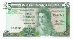 CEDULA DE GIBRALTAR - 5 POUNDS - ANO DE 1988 - CATALOGO INTERNACIONAL: #21b - VALOR DE COMERCIO R$ 250,00 - CONSERVAÇÃO: FE = FLOR DE ESTAMPA