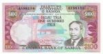 CEDULA DE SAMOA - 100 TALA  - ANO DE 1990 - CATALOGO INTERNACIONAL: #30a - VALOR DE MERCADO R$ 650,00 - CONSERVAÇÃO: FE = FLOR DE ESTAMPA