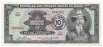 CEDULA DO BRASIL - NUMERO 000002 - 10 CRUZEIROS NOVOS (CARIMBO) - ANO DE 1966 - CATALOGO AMATO: C-124A - VALOR DA CEDULA COMUM R$ 800,00 NO CATALOGO, É MUITO DIFICIL DE ACHAR AINDA MAIS COM ESSA NUMERAÇÃO TÃO BAIXA - PEÇA COM VALOR DE MERCADO EM TORNO DE 1,600,00 - CONSERVAÇÃO: FE = FLOR DE ESTAMPA