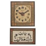 Conjunto de duas peças, constando de: A) Relógio de parede da marca Damascus, Quartz com representação de Nossa Senhora com Menino Jesus (30 x 42 cm); B) Placa com representação da Santa Ceia (Molduras em madeira entalhada com marqueterie de madeiras claras.
