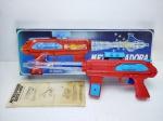 Estrela - Brinquedo Metralhadora Super Laser anos 80 em sua caixa, item bem conservado, manufatura Estrela, funcionando