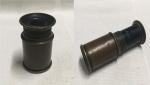 Antiga luneta de um estágio em bronze. Peça no mínimo inusitada, nenhum dano nas lentes. Marcas do tempo. No estado.