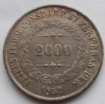 Moeda de Prata, 2000 Réis 1852, Sob/Flor