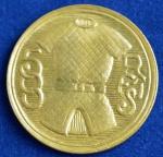 Moeda de 500 réis, ano 1932, bronze alumínio, IV Centenário da Colonização do Brasil, Série Vicentina Coletinho