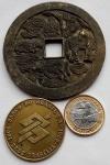 Três Moedas, uma moeda Chinesa gigante, uma medalha banco do Brasil e uma moeda 25 anos plano Real Beija-flor, conforme foto
