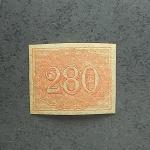 Nº21 - Colorido - 280 réis - Novo com goma - catálago marca 330 UFS