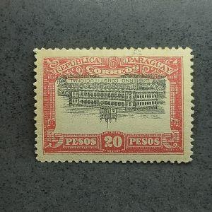 Selo Paraguai - 20 Pesos - Variedade Impressão Invertida