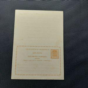 Postal BP8 - Variedade não catalogada de cor e tamanho
