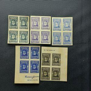 Comemorativo - 400 réis - Padre Vieira - Prova de cor em papel não filigranado - 5 cores diferentes