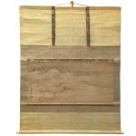 Kakejiku. Assinado e com carimbo, acompanha caixa. 160 x 128 cm. (1).