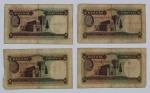 Numismática - Lote composto por 4 notas de 50 Escudos (2 1944 e 2 1947) (circulada) CH.6A Ramalho Ortigão - Banco De Portugal (25/11/1941). No estado.