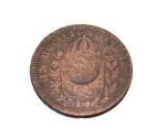 Moeda de 40 réis em cobre, Império do Brasil .