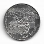 TUNISIA - PRATA - 1 DINAR - ANO 1969 - ST. AUGUSTINE - PESO: 20 GRAMAS - DIAMETRO: 40 MM - CATALOGO: KM# 296 - VALOR ESTIMATIVO DE MERCADO: R$ 300,00 - CONSERVAÇÃO: FC = FLOR DE CUNHO