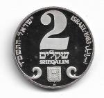 ISRAEL - PRATA - 2 SHEQALIM - ANO 1983 - PESO: 28.80 GRAMAS - DIAMETRO: 37 MM - CATALOGO: KM# 131 - VALOR ESTIMATIVO DE MERCADO: R$ 250,00 - CONSERVAÇÃO: PROOF
